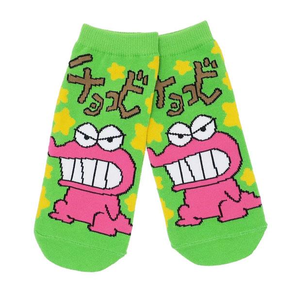 【レディース】キャラックス クレヨンしんちゃん チョコビパッケージ