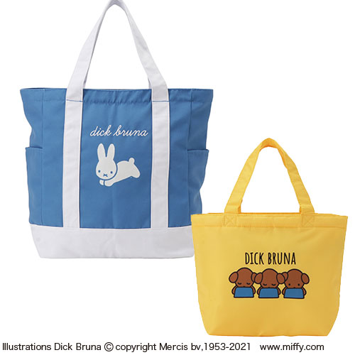 「miffy and Animals」