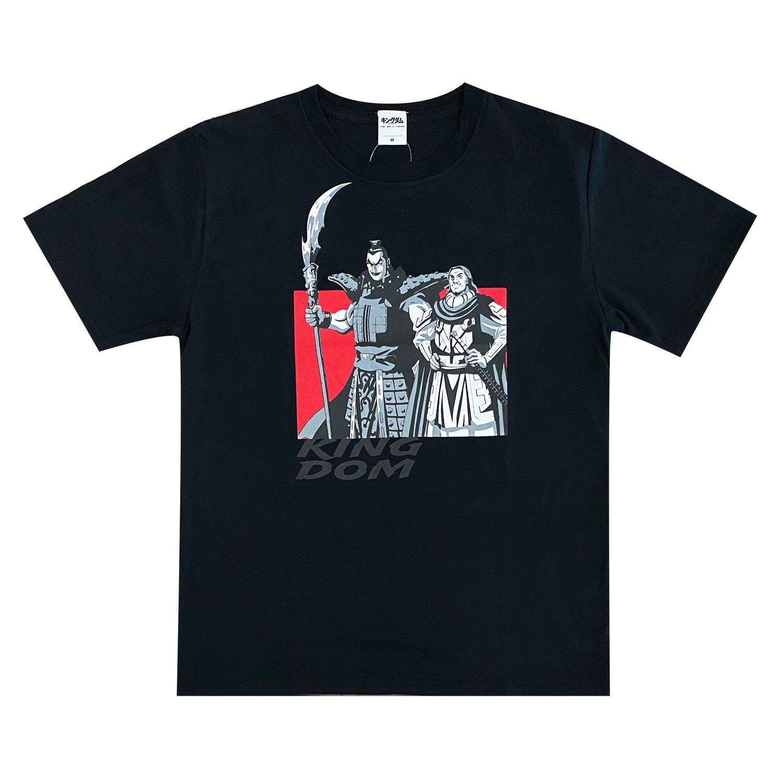 キングダム/Tシャツ/王騎と騰(L)