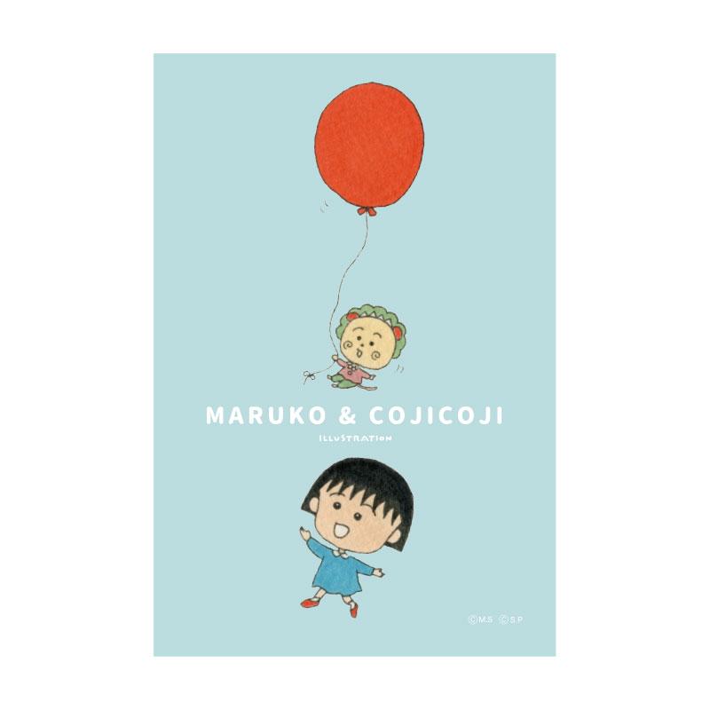 MARUKO & COJICOJI マグネット バルーン LB