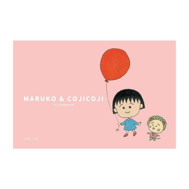 MARUKO & COJICOJI マグネット バルーン PK
