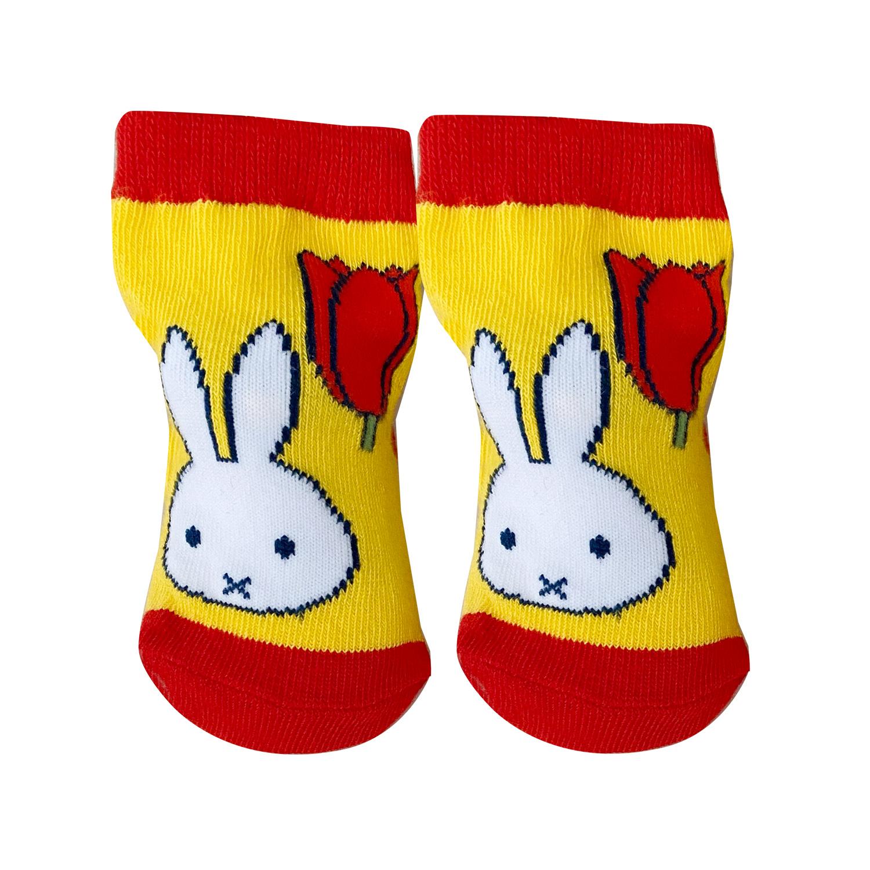 【ベビー】キャラックス ディック・ブルーナ miffy and tulips チューリップYE