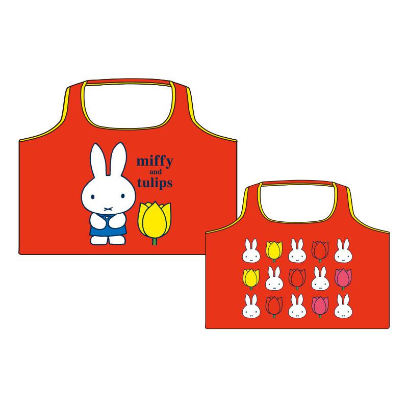 ディック・ブルーナ ランチエコバッグ miffy and tulips チューリップRD