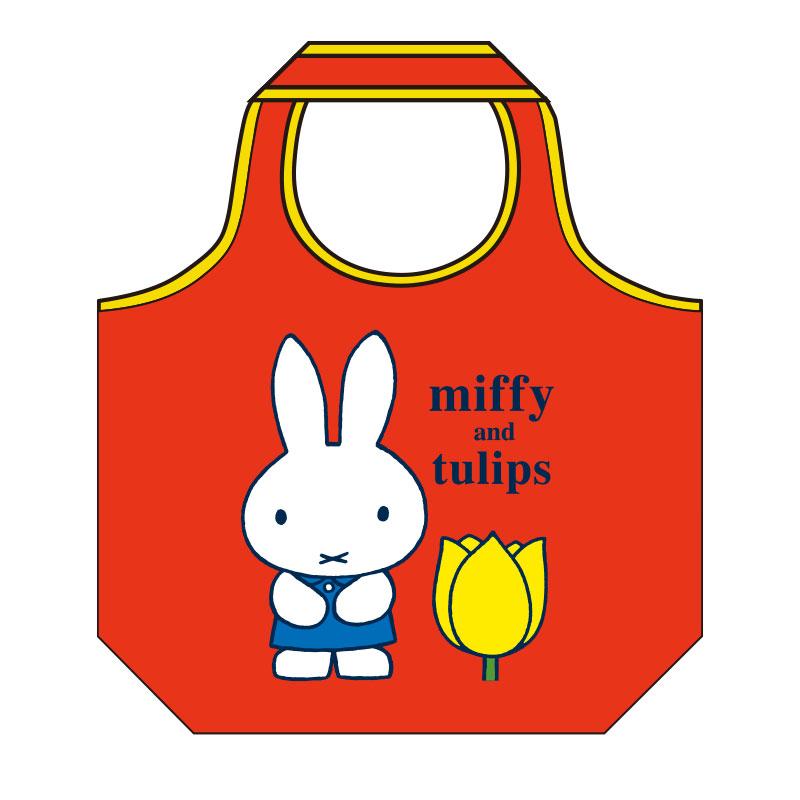 ディック・ブルーナ くるくるエコバッグ miffy and tulips チューリップRD