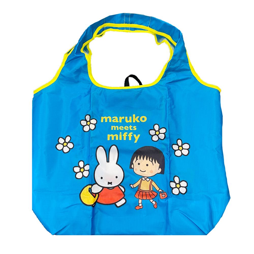 maruko meets miffy くるくるショッピングバッグ
