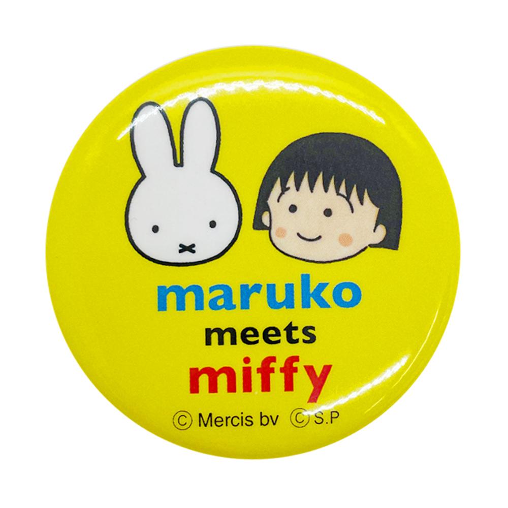 maruko meets miffy 缶バッジ イエロー
