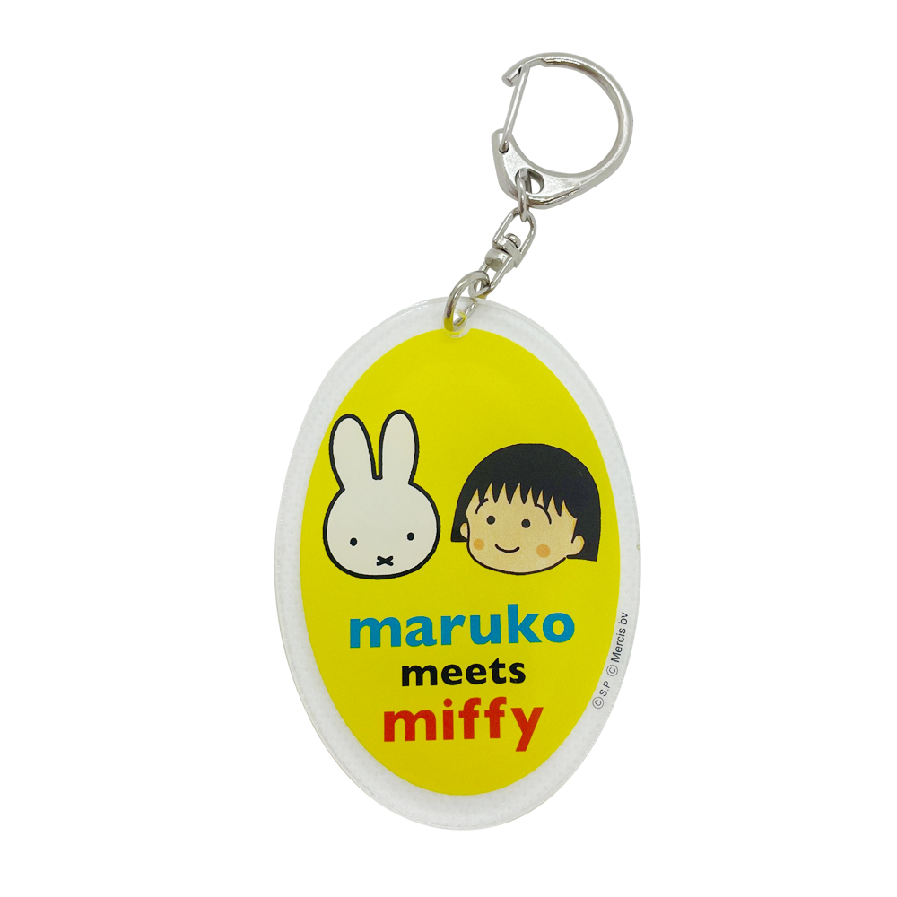 maruko meets miffy アクリルキーホルダー イエロー