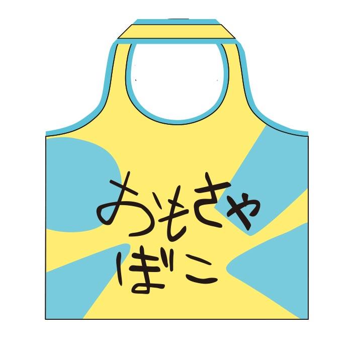 クレヨンしんちゃん ミニショッピングバッグ おもちゃばこ