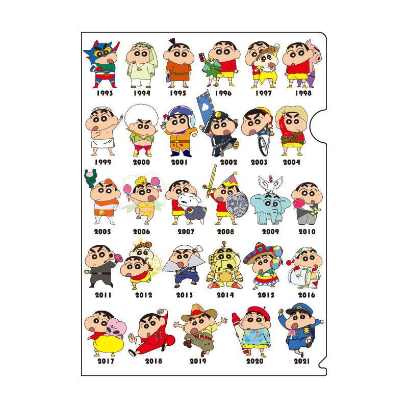 クレヨンしんちゃん A4クリアファイル 映画1993-2021