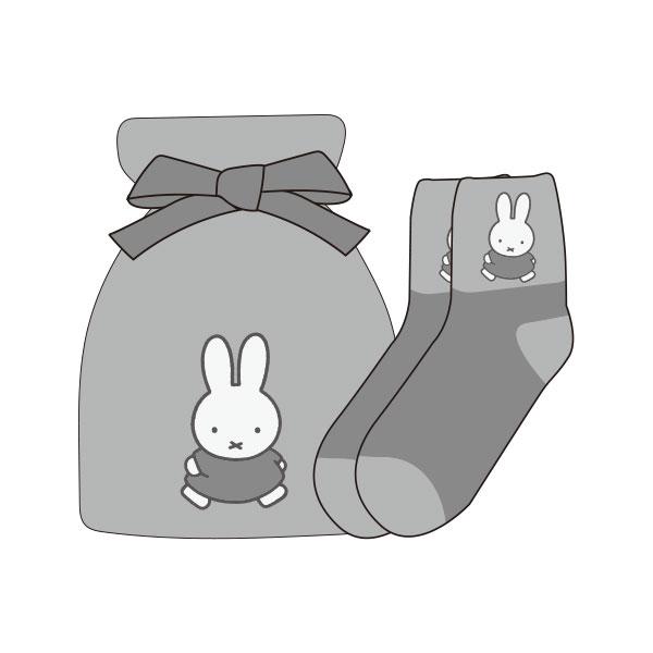【レディース】もっこもこ靴下in巾着 ディック・ブルーナ おさんぽ