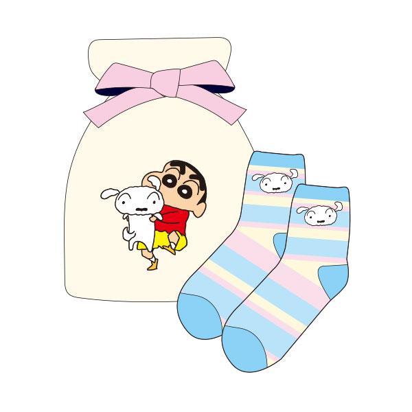 クレヨンしんちゃん もっこもこ靴下in巾着 しんちゃん&シロ