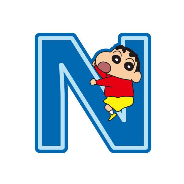 クレヨンしんちゃん ワッペン N