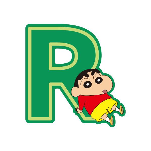 クレヨンしんちゃん ワッペン R