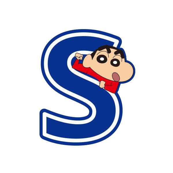 クレヨンしんちゃん ワッペン S
