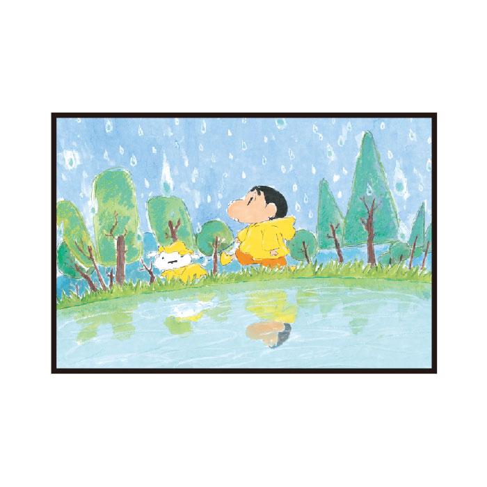 クレヨンしんちゃん ポストカード 雨の日の散歩