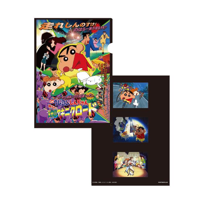 クレヨンしんちゃん A4クリアファイル 映画ポスター2003