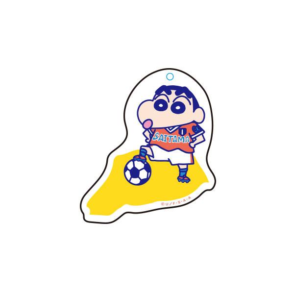 クレヨンしんちゃん アクリルキーホルダー 埼玉県