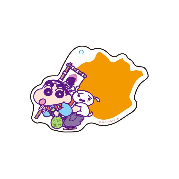 クレヨンしんちゃん アクリルキーホルダー 岡山県
