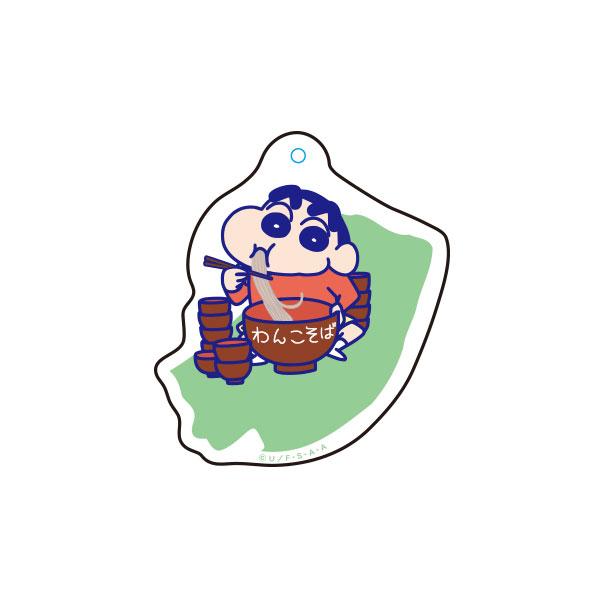 クレヨンしんちゃん アクリルキーホルダー 岩手県