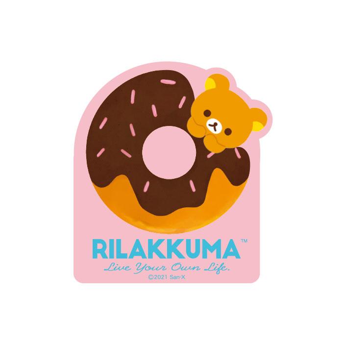 キャラクターステッカー リラックマ リラックマスタイル ドーナツ PK