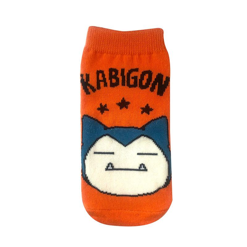 【キッズ】キャラックス ポケットモンスター カビゴンとロゴ
