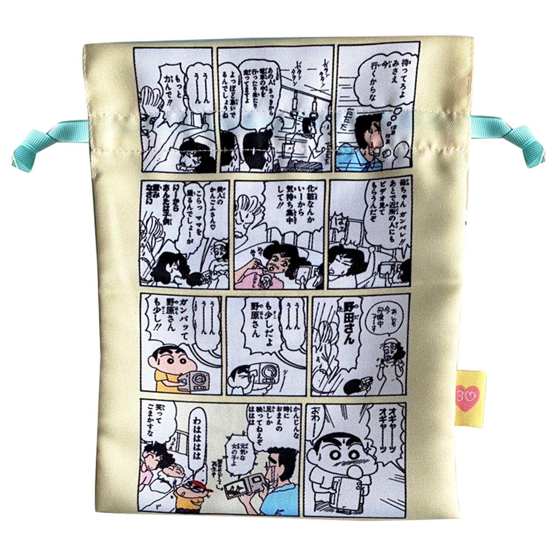 クレヨンしんちゃん トラベル巾着 原作30周年