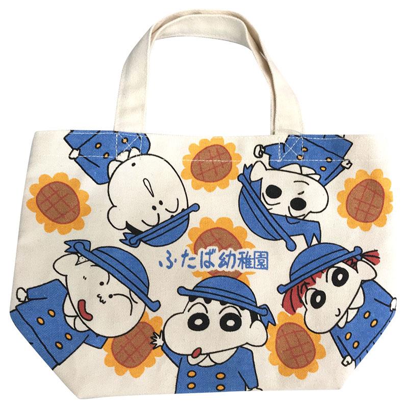 クレヨンしんちゃん マチ付バッグ ふたば幼稚園